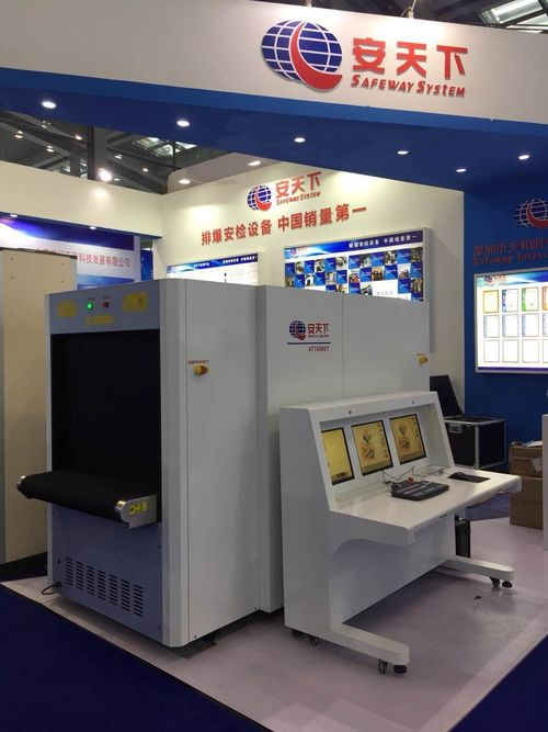 china latest news about Safeway Attend CPSE Exhibition in Shenzhen
