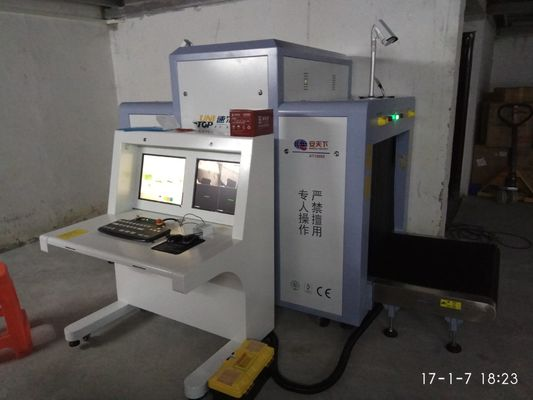 Multi - Energy X Ray Scanning Equipment For Finding Guns And Weapons One Year Warranty supplier