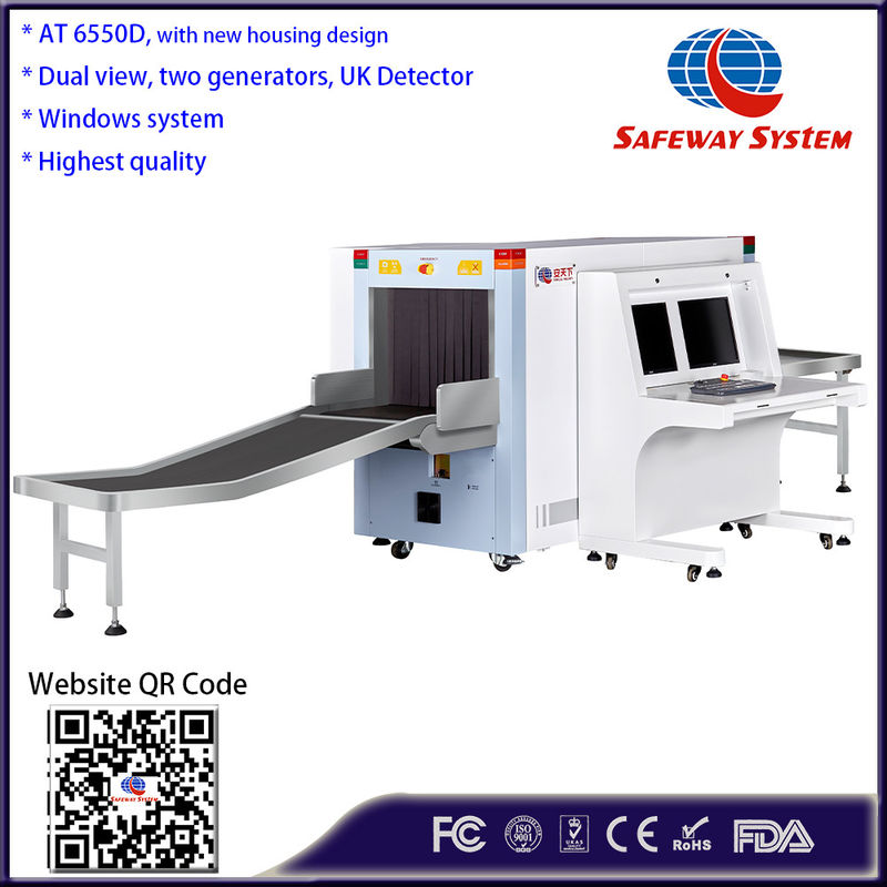 China Commercial Museum X Ray Baggage Scanner At6550d With Guarantee ISO1600 Film factory