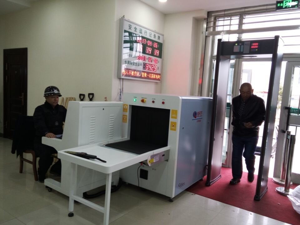 China Windows System Handbag Scanner X Ray Detection Equipment OEM / ODM Available factory