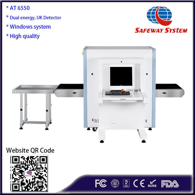 China Airport Cargo Scanning Equipment , X Ray Parcel Scanning System 0.22m/S Speed factory