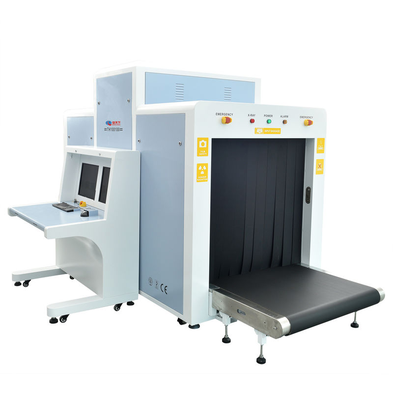 China Modern X Ray Metal Detector Machine , X Ray Security Inspection System Th100100 factory