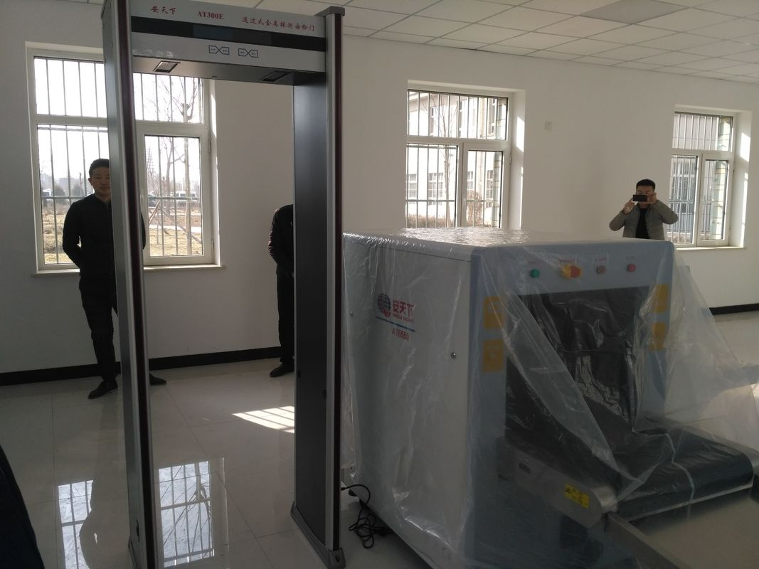 China Network Ready Parcel Scanner Machine With Clear And Distinct Image Energy Saving factory