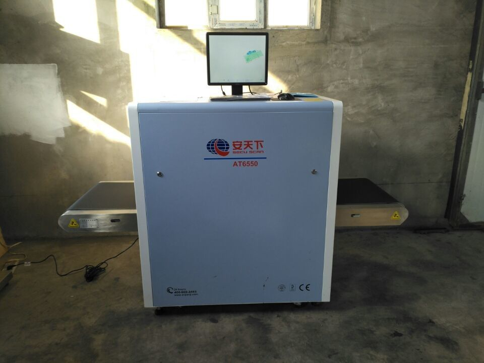 China High Performance Parcel Scanner Machine With TIP Program Single Energy factory