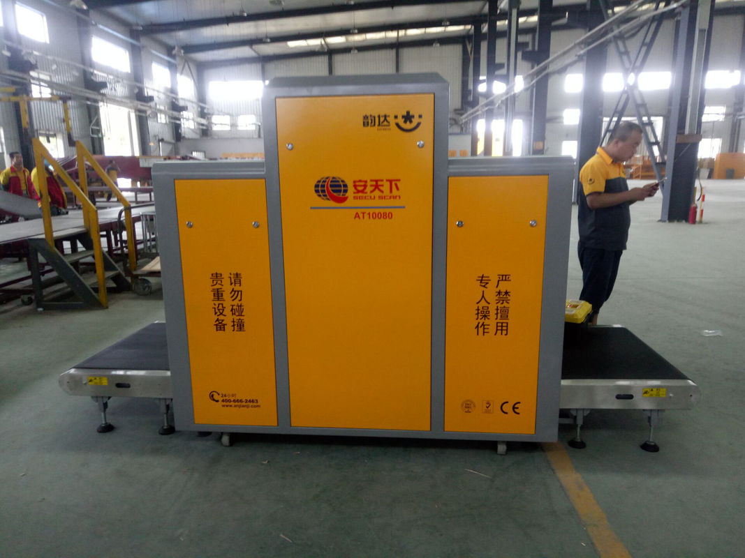 China High Penetration Big Airport Security Check Machine 1000mm×800mm Tunnel Size AT10080 factory