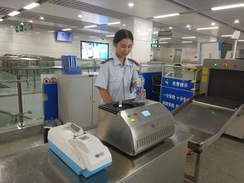 China Airport Train Station Handheld Narcotics Detector High Identify Speed factory