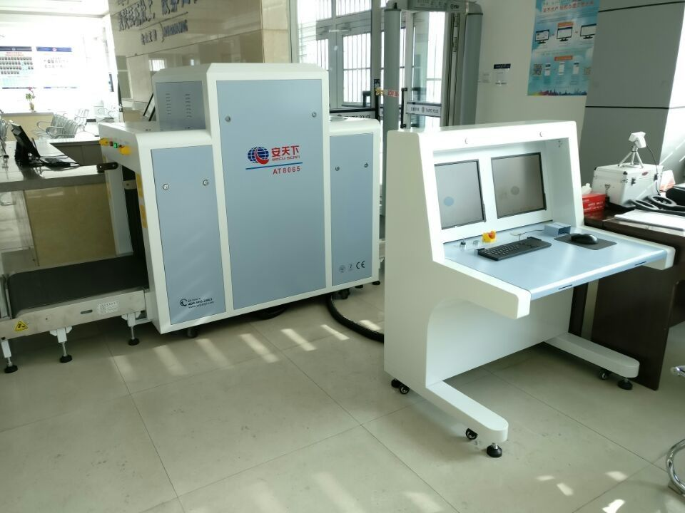 China Energy Saving Large X Ray Security Scanner For Logistic Park 0.2m/S Conveyor Speed factory