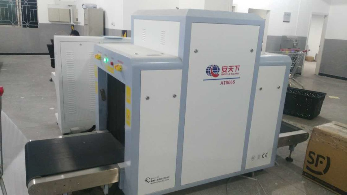 China Break Bulk Cargo X Ray Machine , Safety Dual Energy X Ray Security Systems factory