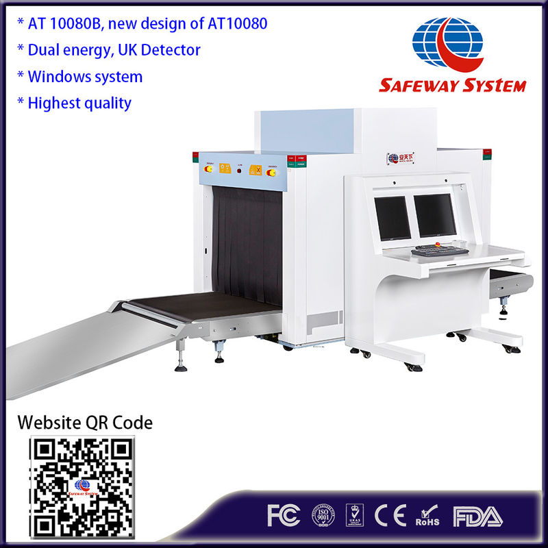 China Self Diagnosis Parcel Scanner Machine For Hotels 0.8mA Anode Power AT10080B factory
